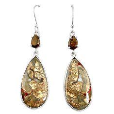 925 silver natural brown mushroom rhyolite dangle earrings jewelry m39160