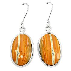 Natural yellow snakeskin jasper 925 silver dangle earrings jewelry m39198