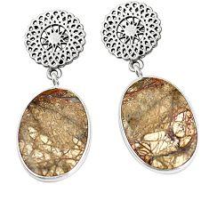 Natural brown mushroom rhyolite 925 sterling silver earrings m39223