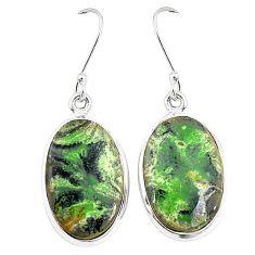 925 silver natural green kambaba jasper (stromatolites) earrings m39239