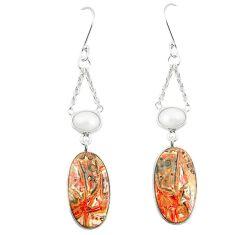 925 silver natural brown leopard skin jasper dangle earrings jewelry m39284