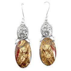 Natural brown mushroom rhyolite 925 silver dangle earrings jewelry m39288