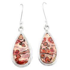Natural brown leopard skin jasper 925 silver dangle earrings jewelry m39297