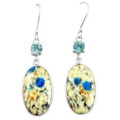 Natural k2 blue (azurite in quartz) 925 silver dangle earrings m39327