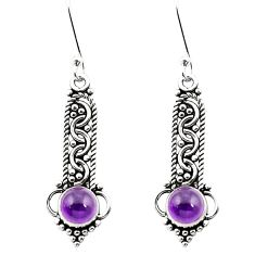 925 sterling silver natural purple amethyst dangle earrings jewelry m42824