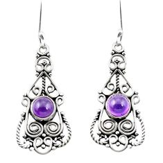 925 sterling silver natural purple amethyst dangle earrings jewelry m42900