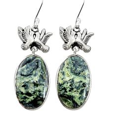 Natural kambaba jasper (stromatolites) 925 silver love birds earrings m44167