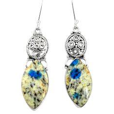 925 silver natural k2 blue (azurite in quartz) dangle earrings jewelry m45080
