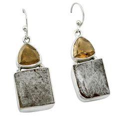 925 silver natural grey meteorite gibeon smoky topaz earrings jewelry m49160