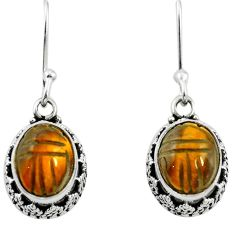 Natural brown tiger's eye 925 sterling silver dangle earrings m62908
