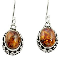 Natural brown pietersite (african) 925 silver dangle earrings jewelry m62923