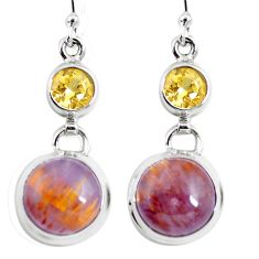 Natural purple cacoxenite super seven (melody stone) 925 silver earrings m63361