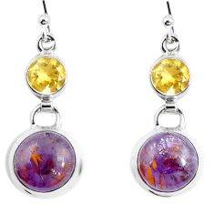 Natural purple cacoxenite super seven (melody stone) 925 silver earrings m63369