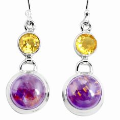 Natural purple cacoxenite super seven (melody stone) 925 silver earrings m63378