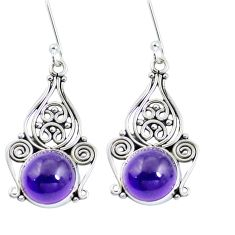 Natural purple amethyst 925 sterling silver dangle earrings m65088