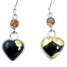 Natural golden pyrite in magnetite (healer's gold) 925 silver earrings m73167