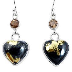 Natural golden pyrite in magnetite (healer's gold) 925 silver earrings m73168