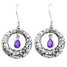 Natural purple amethyst 925 sterling silver dangle earrings jewelry m81506