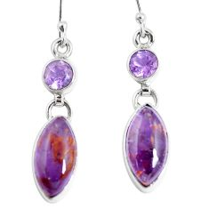11.57cts natural purple cacoxenite super seven 925 silver dangle earrings m90185