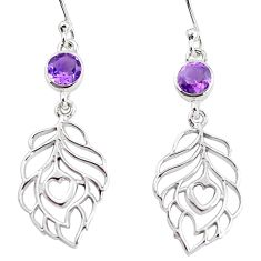 925 sterling silver 1.75cts natural purple amethyst feather earrings m93964