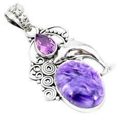 925 silver natural purple charoite (siberian) amethyst dolphin pendant m11354