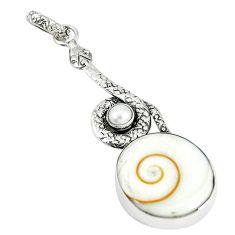 Natural white shiva eye pearl 925 sterling silver snake pendant m11733