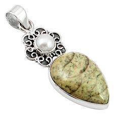 Natural brown mushroom rhyolite pearl 925 silver pendant jewelry m14263