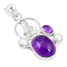Natural purple amethyst pearl 925 sterling silver frog pendant m16939