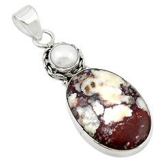 Natural white wild horse magnesite white pearl 925 silver pendant m20541