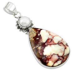 Natural white wild horse magnesite white pearl 925 silver pendant m20560