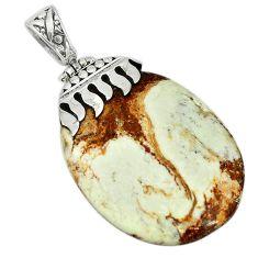 Natural white wild horse magnesite 925 sterling silver pendant m22242