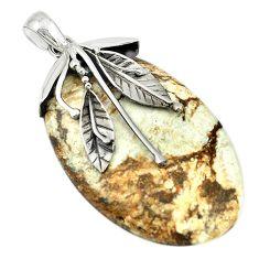Natural white wild horse magnesite 925 sterling silver pendant m22251