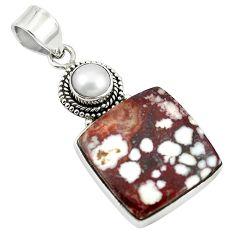 925 silver natural bronze wild horse magnesite white pearl pendant m25707