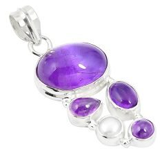 925 sterling silver natural purple amethyst pearl pendant jewelry m31289