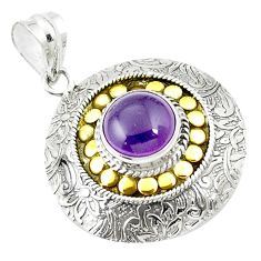 Natural purple amethyst 925 sterling silver 14k gold pendant m45645