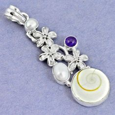 Natural white shiva eye amethyst pearl 925 silver flower pendant m5034