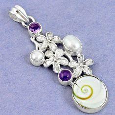 Natural white shiva eye amethyst pearl 925 silver flower pendant m5036