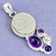 Natural white shiva eye amethyst pearl 925 sterling silver pendant m5038