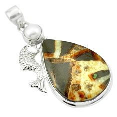 Natural brown septarian gonads white pearl 925 silver fish pendant m53988
