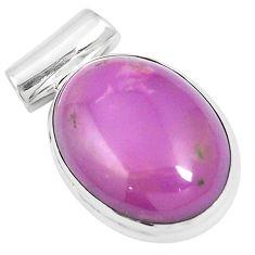 Natural purple phosphosiderite (hope stone) 925 silver pendant m55508