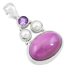 Natural purple phosphosiderite (hope stone) 925 sterling silver pendant m57750