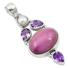 925 silver natural purple aaa+ phosphosiderite (hope stone) pearl pendant m57754