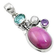 Natural purple phosphosiderite (hope stone) 925 silver butterfly pendant m57755