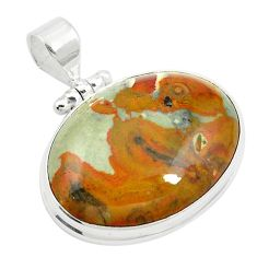 29.76cts natural brown landscape picture jasper 925 silver pendant m58348