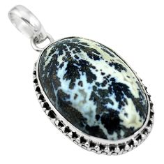 Natural black feather medicine bow agate 925 silver pendant m66971