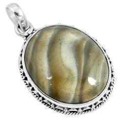 Natural brown striped flint ohio 925 sterling silver pendant m70010