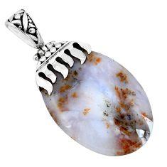 Natural scenic russian dendritic agate 925 sterling silver pendant m76827