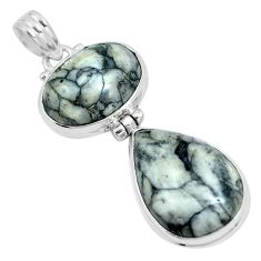Natural white pinolith 925 sterling silver pendant jewelry m79481