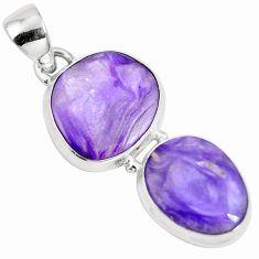 Natural purple charoite (siberian) 925 sterling silver pendant m82211