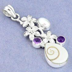 Natural white shiva eye amethyst pearl 925 silver flower pendant m9143